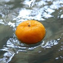 冬至の日はゆず湯をお楽しみください。
