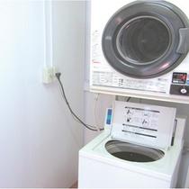 *ランドリー(有料)/洗剤は無料!ビジネスや工場関係の長期滞在にも是非ご利用ください。