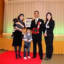 楽天アワード2011授賞式_家族写真