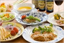 ▲那須高原地元食材を盛り込んだ洋風コース料理例