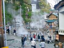 天然記念物「麻釜(おがま)」