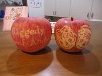 絵付きりんご