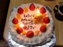 誕生日ケーキ(いちごショートケーキ)