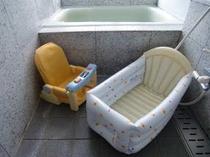 ベビーお風呂セット(バス、チェアー)