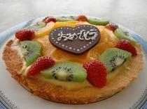 誕生日ケーキ(タルトケーキ)