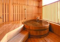 木樽のお風呂