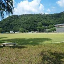 【周辺施設】松山城のふもと城山公園
