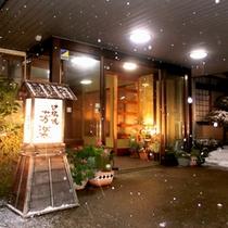 ■玄関写真■