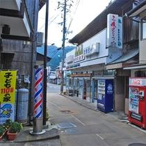 町並み(売店)