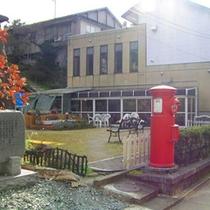 町の湯(ポスト)