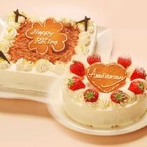 記念日のケーキ メッセージも入ります(イメージ)