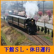 下館から茂木を走る真岡鉄道♪週末にはSLも走ります