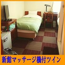 【新館】マッサージ機付ツイン(310号室)
