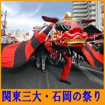 関東三大・石岡の祭り(8月中旬)
