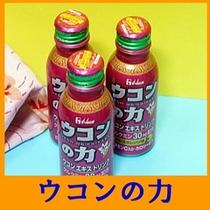 ウコンの力・カシスオレンジ