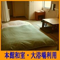 【本館】和室(220号室)