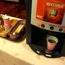 ロビーでコーヒーサービスはじめました(無料)
