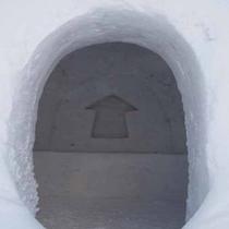 *【冬の風物詩かまくら】中に入ると意外に暖かいんですよ。