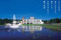 鶴ヶ池荘全景