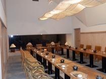 【多目的ホール・シナール】20名様程度の会食場としてご利用いただけます。