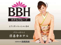 BBHホテルグループ名誉若女将の高橋真麻さん一押しプランも満載♪