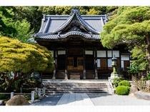 【修禅寺】弘法大師・空海が大同2年(807年)に開基したと伝わる伊豆の古刹。