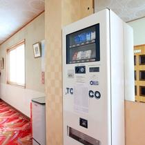 *タバコ自販機/喫煙者の方に嬉しい館内自販機も設置しております。