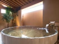貸切風呂 樽風呂
