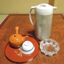 *備品一例:お茶セット