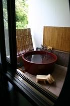 【大鷹】の露天風呂