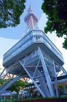 【周辺観光施設】 テレビ塔