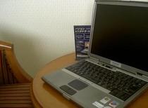 【備品】レンタルパソコン(1泊¥1000)有料