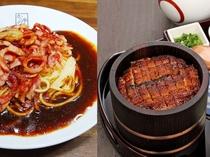 近隣飲食店/あんかけスパゲティ・ひつまぶし(フロントでご案内いたします)