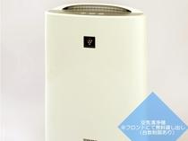 空気清浄機。広い和洋室には完備。その他はフロントで貸し出ししております。
