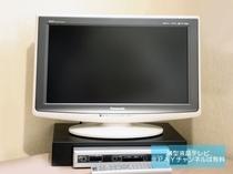 薄型液晶テレビ。地デジ・BSが映ります。