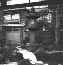 昭和初期の庭・台町別館