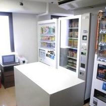 自動販売機コーナー(新館3階/本館2階にございます)