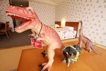 恐竜ルーム(禁煙 /  5名定員)