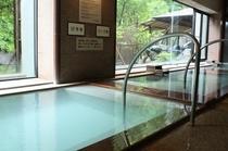 女子大浴場3