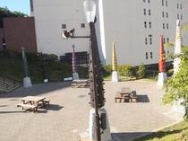 泉源公園 金棒