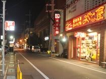 【周辺】飲食店が立ち並び賑わう繁華街。西里通りや下里通りにはレストランや居酒屋などが連なっています。
