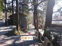 アクセス案内③右手に神社。急な下り坂があります。車高の低い車は、下部を擦る可能性あり。ご注意。
