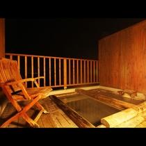 貸切風呂☆星☆輝く夜景や星を眺める寝湯