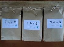 山形県西川町収穫減農薬米