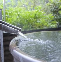 陶器露天風呂