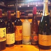 甲州ワイン2