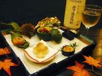 秋のお料理(前菜)