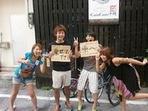 ヒッチハイクで沖縄一周!?