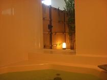 貸切天然温泉(竹の湯)