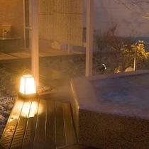 ■花廻湯「庭園露天風呂さくら湯」